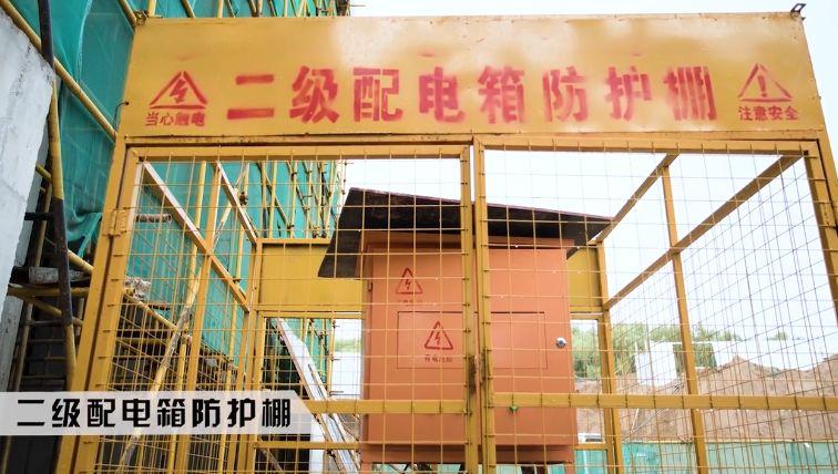 聚焦山西省首例装配整体式剪力墙结构建设项目_120