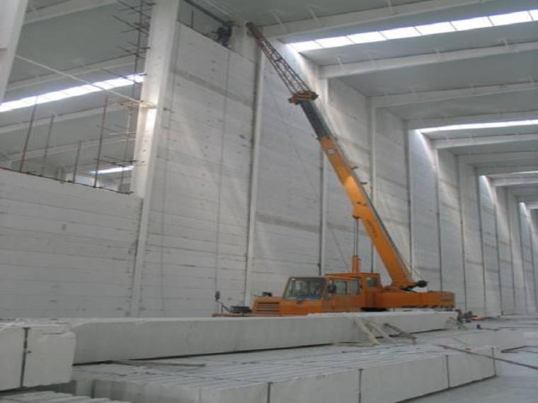 ALC板施工技术交底