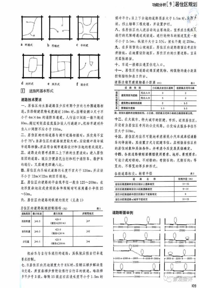 T1QzV_BXKT1RCvBVdK_0_0_760_0.jpg
