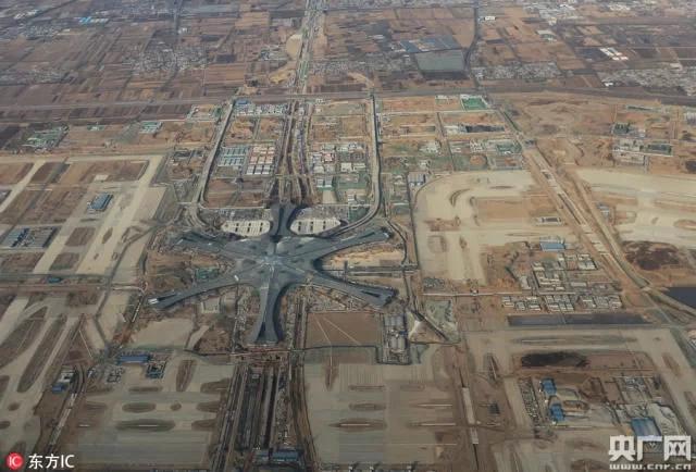 北京大兴国际机场初露妆容,看看航拍图!_2