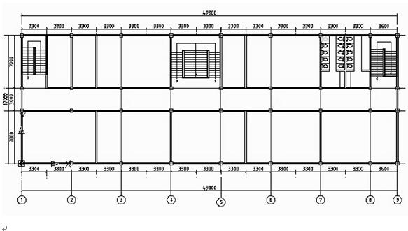 5层教学楼框剪结构毕业设计计算书