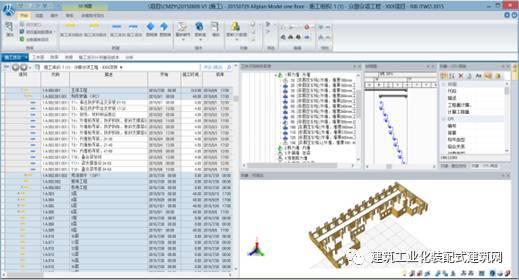 基于BIM技术提高装配式建筑企业核心竞争力的方法研究