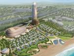 三亚海棠湾财经论坛中心超高层办公建筑方案文本