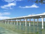 大跨径连续刚构桥设计课件(PPT,87页)
