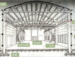 [东北电力大学]钢筋混凝土构件图与钢结构图