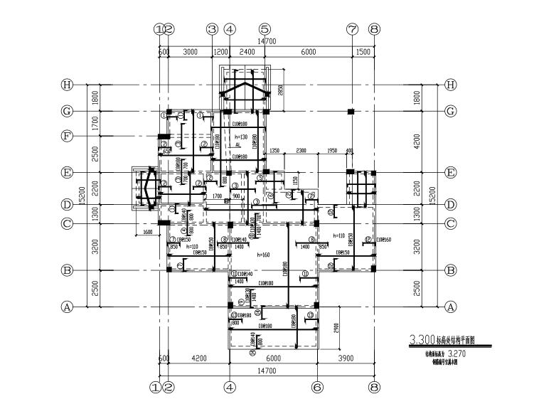 二层钢混框架结构别墅建筑结构施工图(CAD、17张)