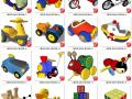 SU模型儿童玩具