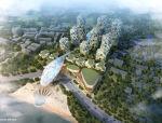 [陕西]特色的现代山水园林城市建筑方案文本
