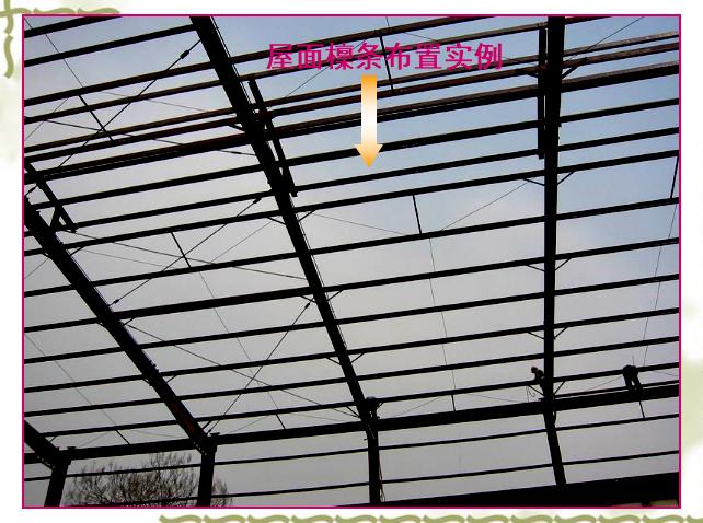 钢结构施工图的识读方法与放样技巧(共76页)