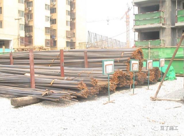 建筑主体阶段施工要点大汇总(钢筋、模板、混凝土、水电预埋)