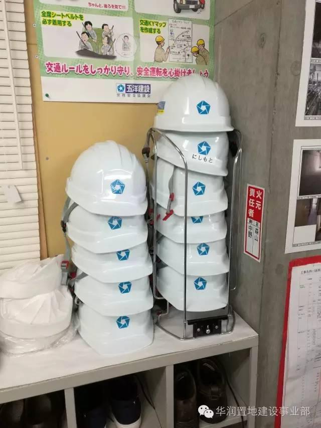 大量图片带你揭秘日本建筑施工管理全过程,涨姿势!_2