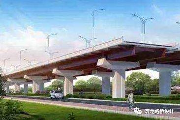 大桥局预应力连续箱梁桥总体设计,非常实用!_11