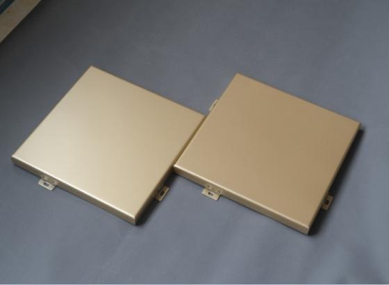 华飞建材铝单板加工工艺