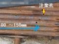 喷锚支护技术和超前加固技术要点详解