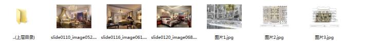 [江苏]一套完整的酒店平面概念设计方案(含效果图)_7