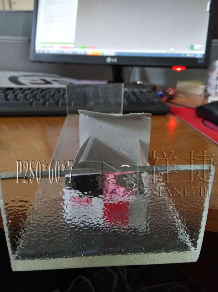 U型玻璃新工艺 超白玻玉砂U型玻璃280x60x7