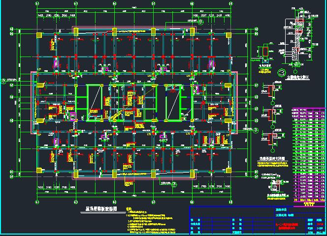 [湖南]地上24层框架核心筒结构商务楼结构施工图_2