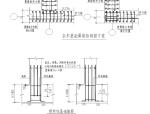 城南中学#教学楼施工组织设计(共158页)