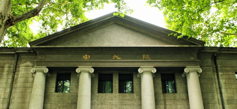 2002-2015东南大学建筑设计考研真题(快题+综合)