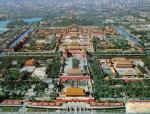 第一章-市政工程绪论(城市与市政)