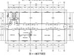 工程造价专业毕业论文(1)