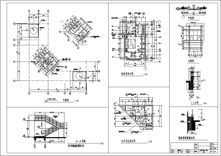 现代高层宾馆酒店建筑设计施工图CAD-现代多层酒店建筑设计节点结构图