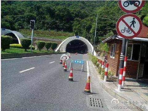 《公路隧道养护技术规范》粗浅解读及隧道养护工作(60页)