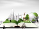 建设单位工程项目管理办法