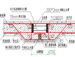 [江西]商住楼及地下室工程筏板基础施工方案