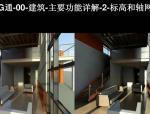 BIM建筑方案设计应用-标高和轴网