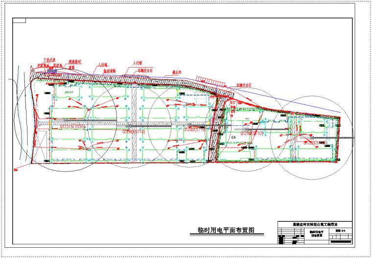 [杭州]茶镇核心区开发建设总承包部临时用电安全专项施工方案(附平面布置图)