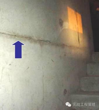 电梯井支模板技巧_6