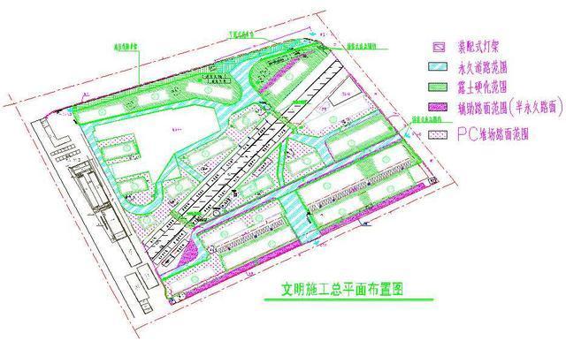 浦东新区三林镇产业化住宅PC项目绿色施工标准化案例欣赏