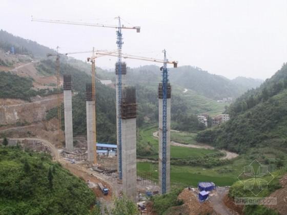 桥梁薄壁空心墩专项施工方案
