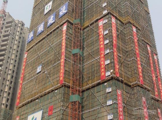 [香港]建筑工程安全文明标准化现场观摩高清大图(130余张图片)