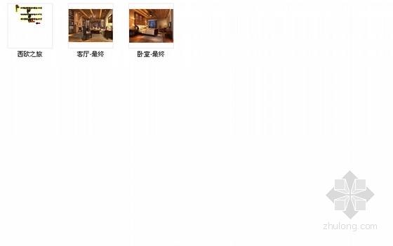[深圳]三层别墅欧式风格样板房装修图(含效果图) 总缩略图