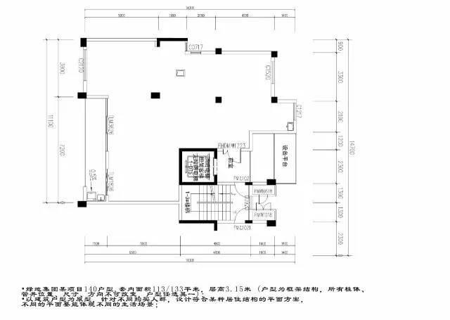 异形大户型的12个室内设计方案