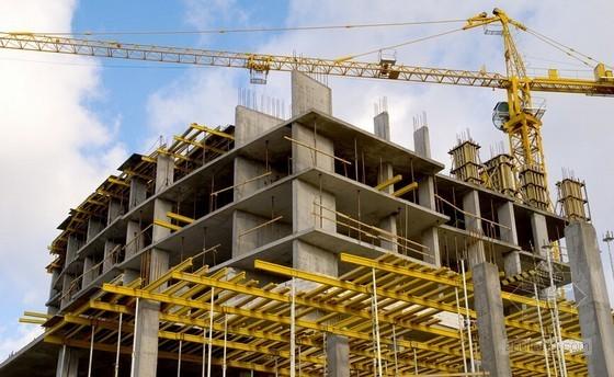 大型国企建设工程项目质量管理手册(84页)