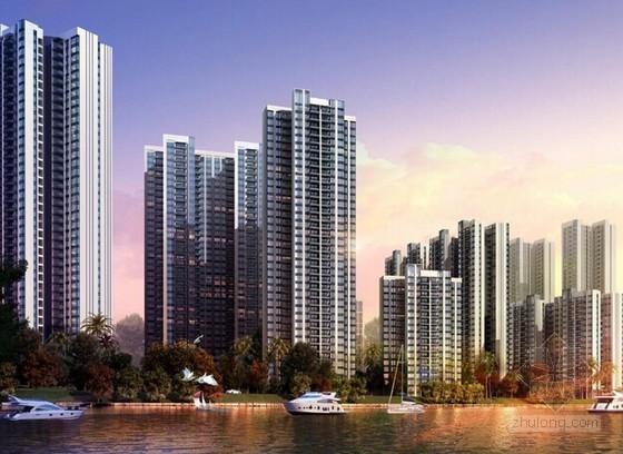 [知名项目]大型住宅及商业金融综合体项目营销策略及推广提案