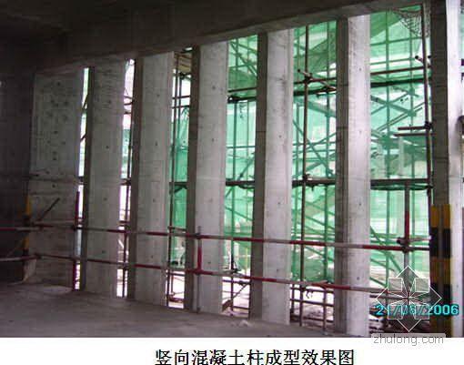 高层竖向混凝土线条柱质量控制(QC成果 附图)