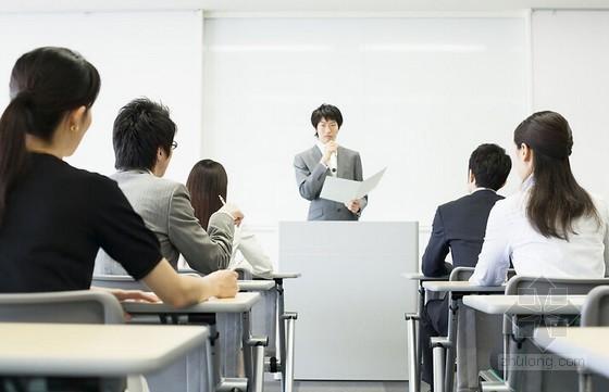 ISO监理公司资料下载-知名监理公司监理工程师贯标培训
