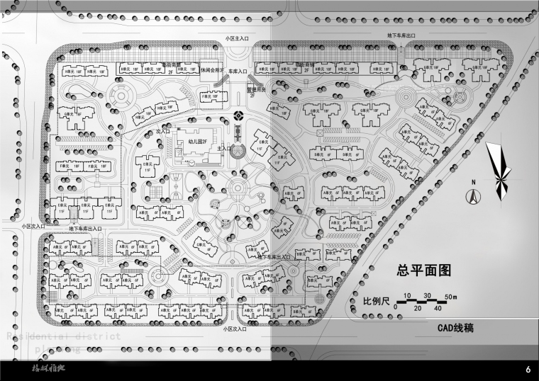 居住区规划与住宅设计_24