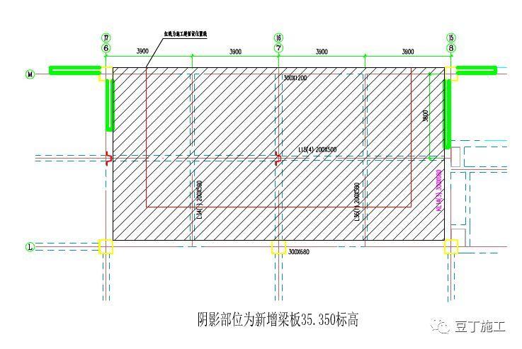 高空大跨度悬挑混凝土构件如何支模?