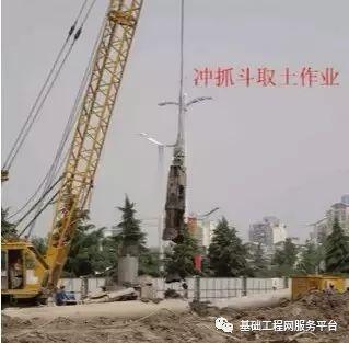 全套管钻机+旋挖钻机钻孔咬合桩施工工法_2