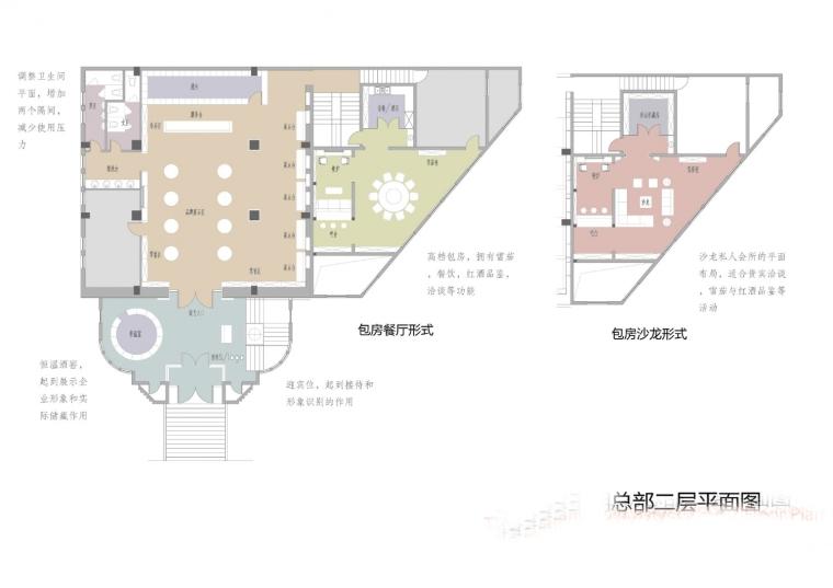 高档典雅红酒展示厅设计方案图-设计图 (3).jpg