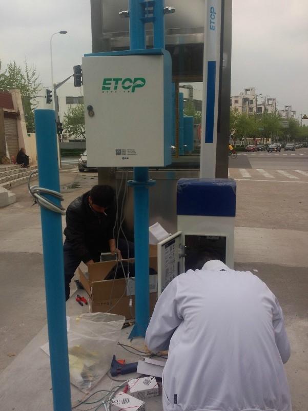 ETC停车场数据传输解决方案