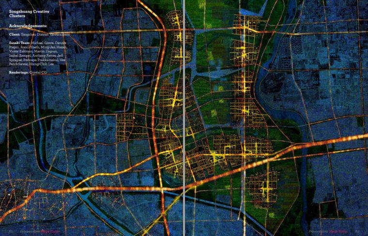 [北京]组团式艺术与现代农业城创新景观设计方案