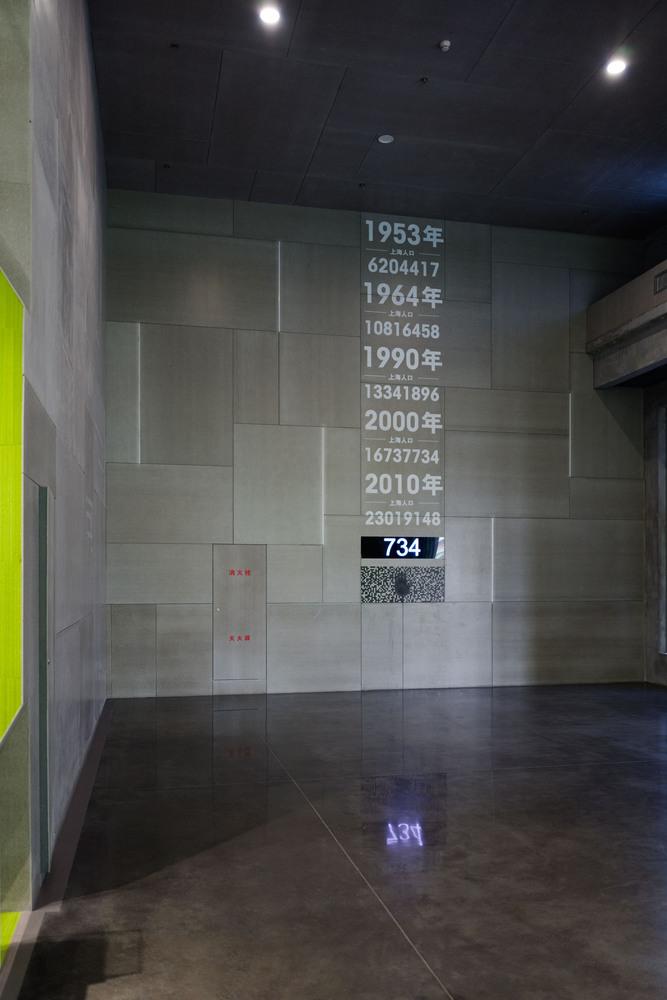 上海生活垃圾科普展示馆-14