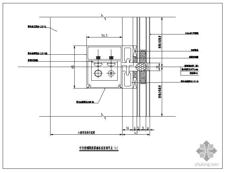 某隐框玻璃幕墙板标准节点构造详图
