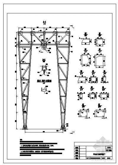 某水电站承重钢桁架示意详图
